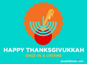 Happy-Thanksgivukkah-Logo-E-Card-1024x751