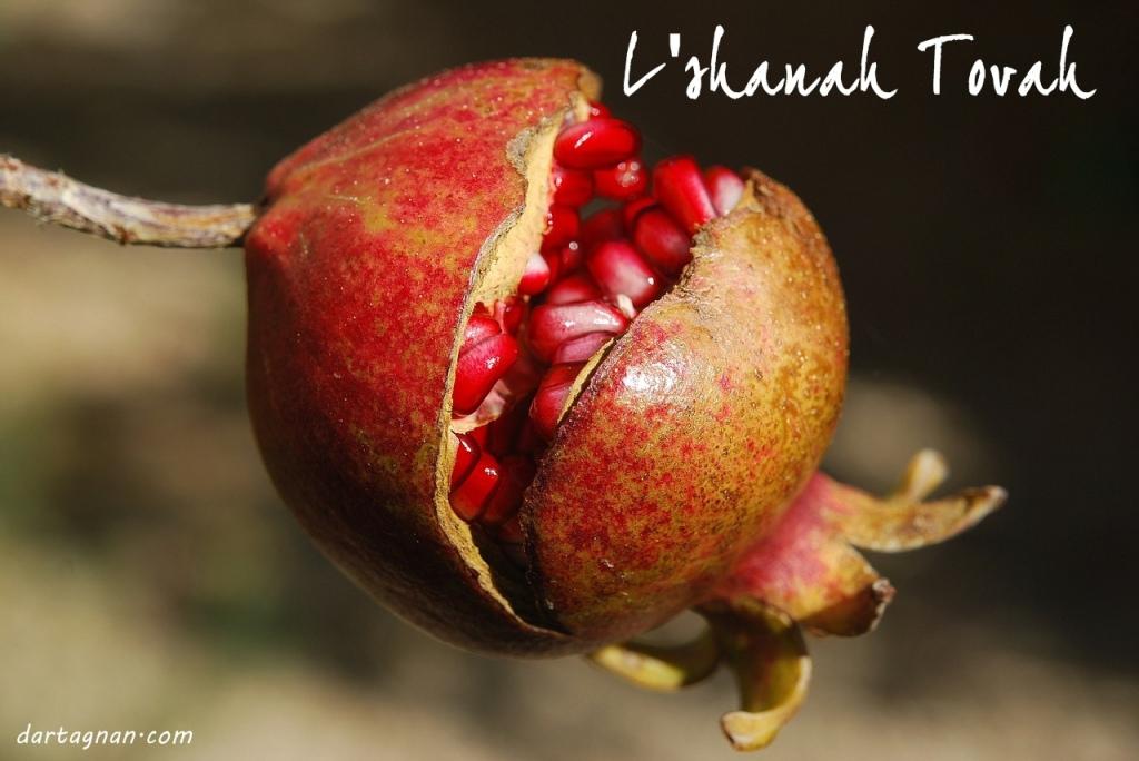 pomegranate- Rosh Hashanah