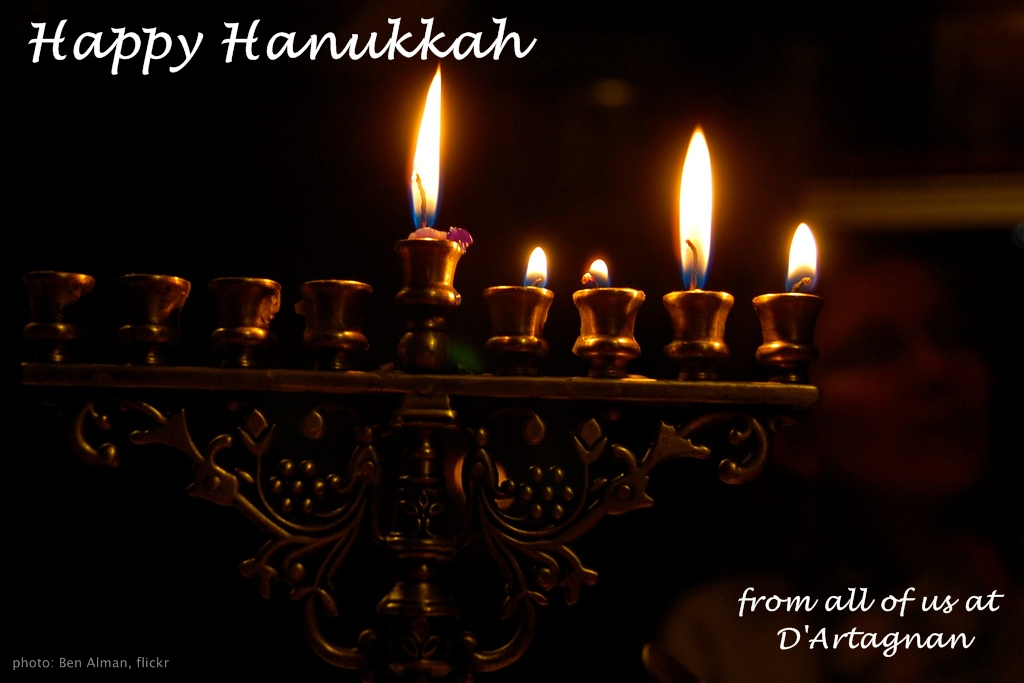 Happy Hanukkah 2014